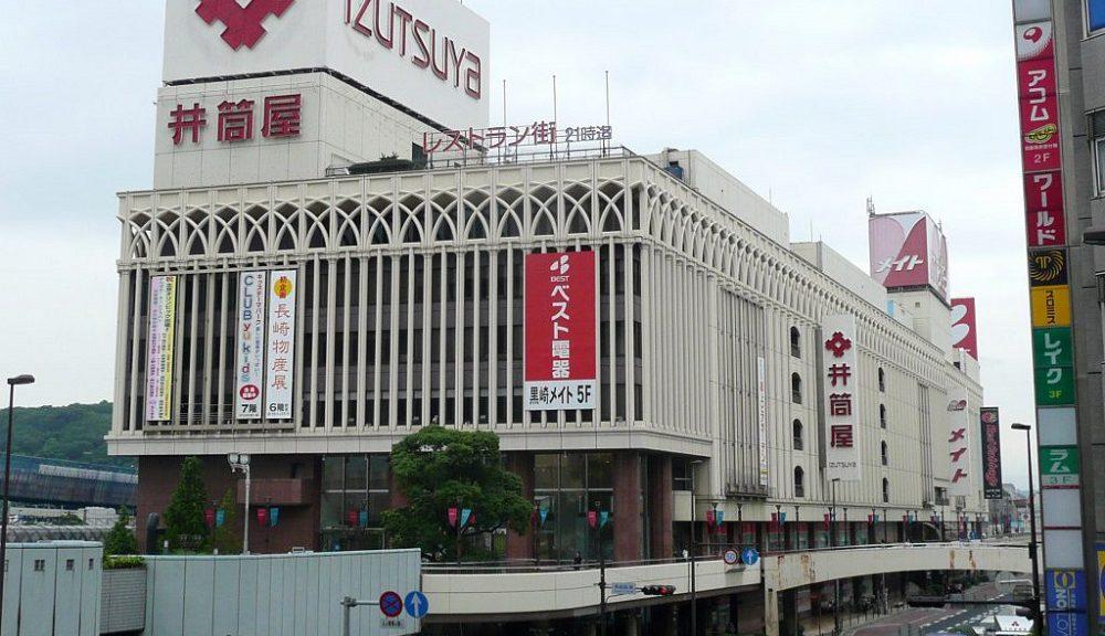 井筒屋黒崎店-1024x768