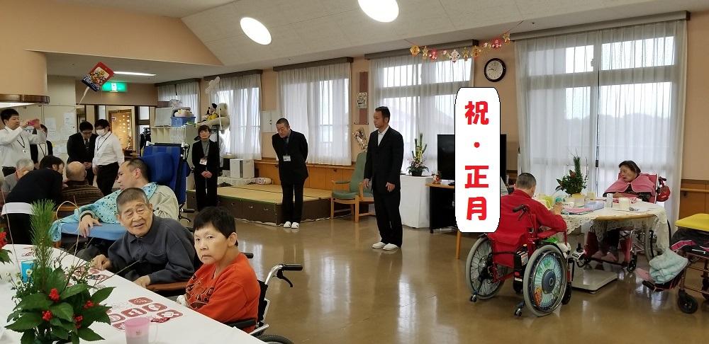 20190101_094634障害理事長①
