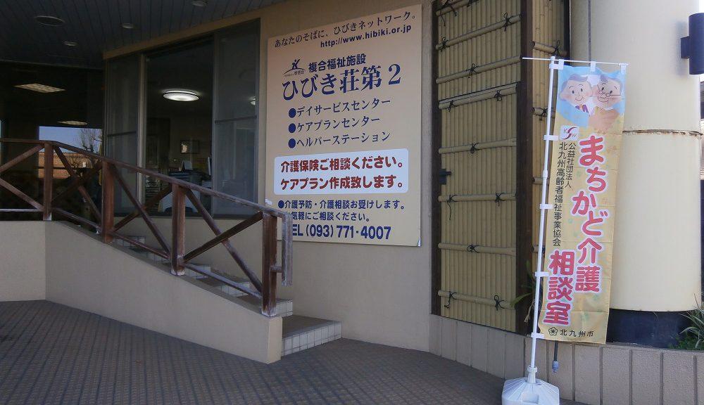 PC310404①
